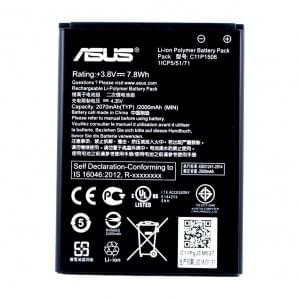 Original Asus Akku C11P1506 für Asus Zenfone GO ZG500CT mit 2070mAh