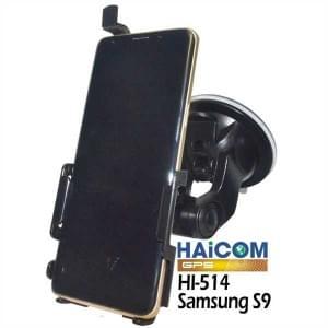 Haicom Kfz Halter mit 360° Rotation und Saugfuß für Samsung Galaxy S9