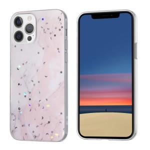 iPhone 12 Mini Case Hülle Cover Gradient Glitter Print Rosa