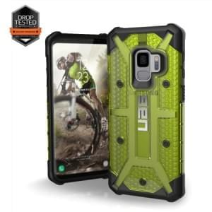 Urban Armor Gear Plasma Case | Samsung Galaxy S9 | Gelb Transparent