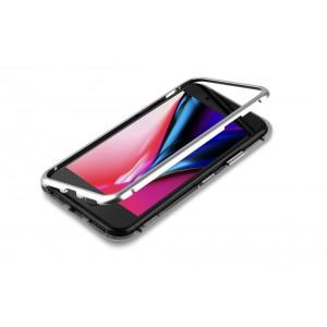 Magnet Hülle für Apple iPhone 8 Plus / 7 Plus Silber
