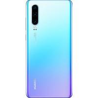 Schutzhülle / Handyhülle für Huawei P30 voll transparent