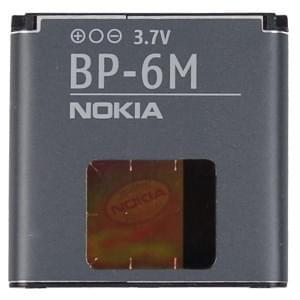 Original Nokia - BP-6M - Li-Polymer Akku - 3250 - 1100mAh