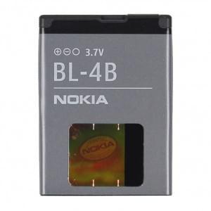Original Nokia - BL-4B - Li-Ion Akku - 2630 - 700mAh