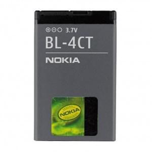 Original Nokia - BL-4CT - Li-Ion Akku - 5630 XpressMusic - 860mAh