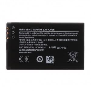 Nokia - BL-4U - Li-Ion Akku - 3120 Classic - 1200mAh