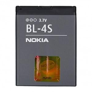 Nokia - BL-4S - Li-Ion Akku - 2680 Slide - 860mAh