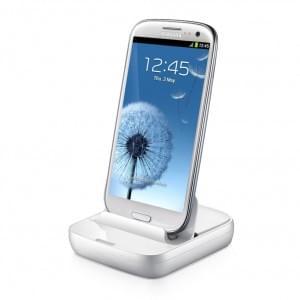 Original Samsung Micro USB EDD-D200WE Dockingstation / Ladegerät Weiss mit 3,5mm Audioausgang