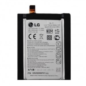 Original LG BL-T7 Li-Ion Akku für G2 mit 3000mAh