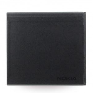 Original Nokia BV-L4A Lithium-Ionen Akku für Lumia 830 - 2200mAh