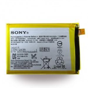 Original Sony - LIS1605ERPC - Lithium Polymer Akku für Xperia Z5 Premium, Xperia Z5 Premium Dual - 3430mAh