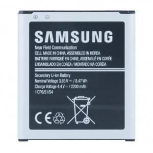 Original Samsung Akku für Galaxy X Cover 3 G388F 2200mAh