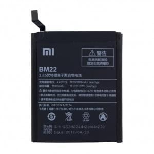 Original Xiaomi Akku BM22 für Xiaomi Mi 5 2910mAh