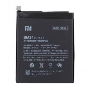 Original Xiaomi Akku BM34 für Xiaomi Mi Note Pro mit 3010mAh