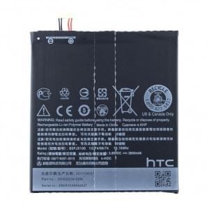 Original HTC Akku BOPJX100 für Desire 728 mit 2800mAh