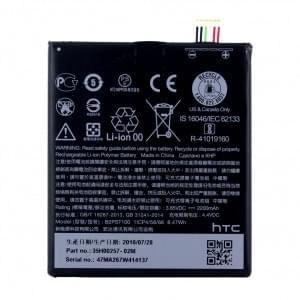Original HTC Akku B2PST100 für Desire 530 / A16 / 630 / A17 mit 2200mAh