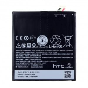 Original HTC Akku B0PF6100 für Desire 820 mit 2600mAh