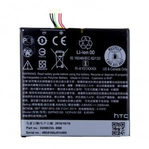 Original HTC Akku B2PWD100 für One A9s mit 2300mAh