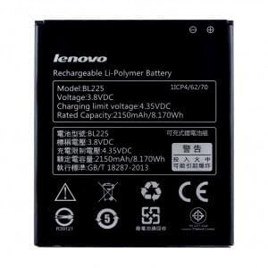 Original Lenovo Akku BL-225 für Lenovo S580 / A858T / A785e mit 2750mAh