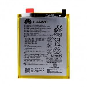Original Huawei Akku HB366481ECW für P8 Lite 2017 / P9 Lite / P10 Lite / P20 Lite mit 3000mAh