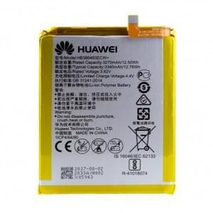 Original Huawei Akku HB386280ECW für Honor 9 / P10 / P10 Plus mit 3200mAh