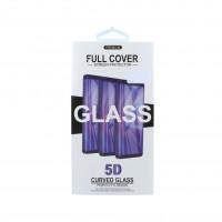 Panzerglas 5D / Displayschutzglas für Samsung Galaxy S10e Rahmen Schwarz