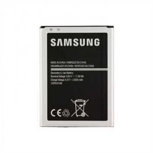 Original Samsung Akku EB-BJ120CBE 2050mAh Li-Ion 3,85V für Samsung Galaxy J1 2016 SM-J120F