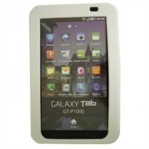 Silikon Tasche / Hülle / Skin für Samsung Galaxy Tab 7.0, P1000, P1010 - Weiß