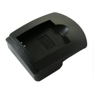 Ladeschale 5101/5401 für Akku Samsung SLB-07A (124)