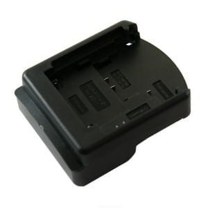 Ladeschale 5101/5401 für Akku Sony NP-FA50 / NP-FF50 / NP-FM50 / NP-FP30 Multi-Panel (121)