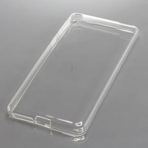 Silikon Crystal Case Ultra Transparente Schutzhülle für Sony Xperia E5