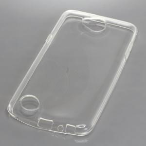 Silikon Crystal Case Ultra Transparente Schutzhülle für LG X Power2 voll transparent