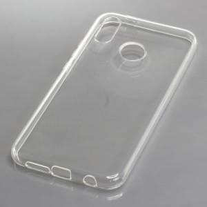 TPU Silikon Case / Schutzhülle für Huawei P20 Lite voll transparent
