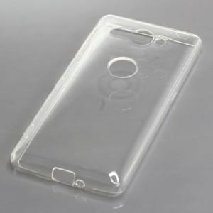 TPU Silikon Case / Schutzhülle für Sony Xperia XZ2 Compact voll transparent