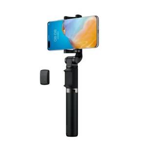 Huawei Bluetooth Selfie Stick AF15 Pro Stativ schwarz