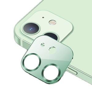 USAMS Kameraobjektiv Glas iPhone 12 Metall grün