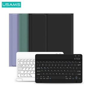 """USAMS 2in1 iPad Pro 10,2"""" Hülle 360° Schutz Grün + BT Tastatur Weiß"""
