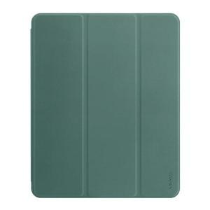 """USAMS iPad Air 2020 10,9"""" Magnet Smart Cover Hülle 360° Schutz Grün"""