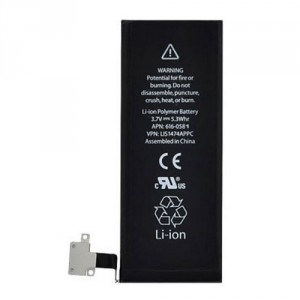 Original Apple Akku iPhone 4S APN 616-0581 1430 mAh