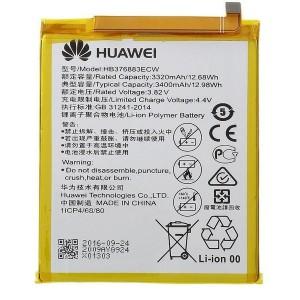 Original Huawei Akku HB376883ECW P9 Plus 3400 mAh