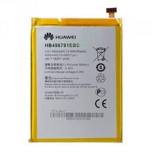 Original Huawei Akku HB496791EBC Mate 4050mAh