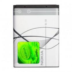 Original Nokia Akku BL-5B 890mAh