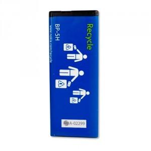 Original Nokia Akku BP-5H Lumia 620 1400mah