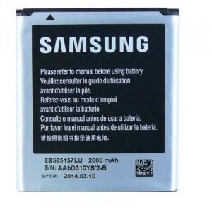 Original Samsung Akku EB585157LU i8530 Beam 2000mAh