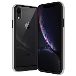 Mercury Hybrid Bumper X Hülle iPhone SE 2020 / iPhone 8 / 7 silber
