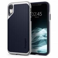 Spigen SGP Neo Hybrid Hülle iPhone Xr satin sliver