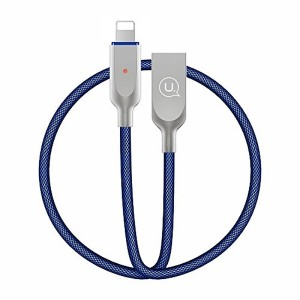 USAMS Kabel Power-Off U-Sun Lightning Blau 1,9m IPYSUSB202 US-SJ170