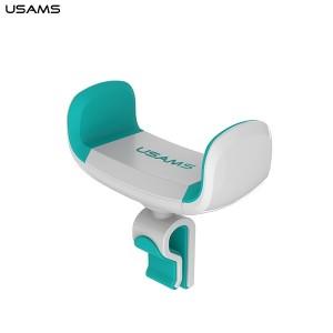 USAMS Lüftergitterhalter C-Serie weiß grün VSXC02 US-ZJ004