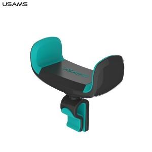 USAMS Lüftergitterhalter C-Serie schwarz grün VSXC01 US-ZJ004