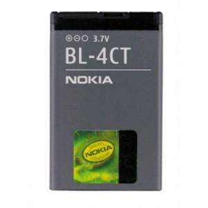 Original Nokia Akku BL-4CT 2720f / 5310 XM / 5630 XM / 6600f / 6700s / 7210 / 7230 / 7310 860mah